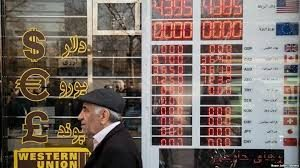 Exchange shops in Iran
