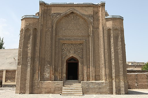 Hamadan's Alavian Dome